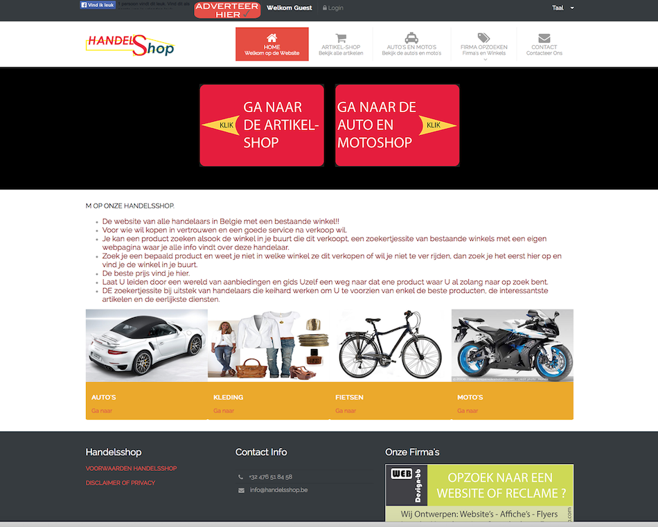 handelsshop / webdesign-bb